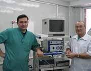 Урологическое отделение