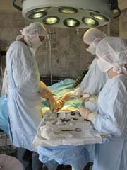 Отделение травматологии