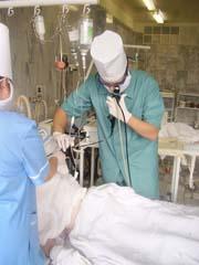 Отделение эндоскопии