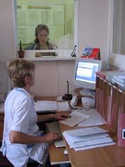 Отделение для оказания выездной консультационной помощи
