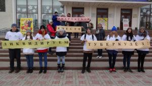 Всероссийская акция, посвященная Всемирному дню борьбы с туберкулезом