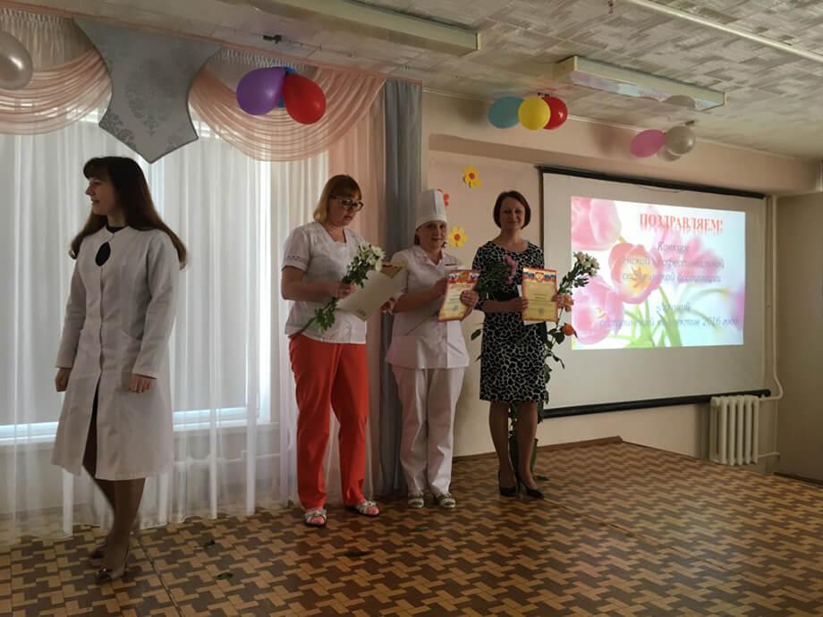 научно-практическая сестринская конференция