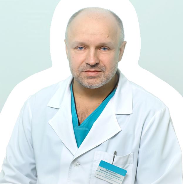 Калиниченко Анатолий Александрович